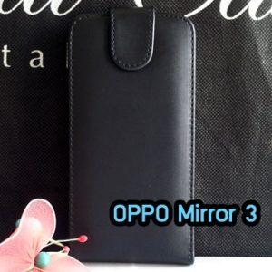 M1444-03 เคสเปิดขึ้น-ลง OPPO Mirror 3 สีดำ