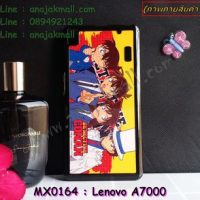 MX0164 เคสแข็ง Lenovo A7000 ลาย Conan XVIII