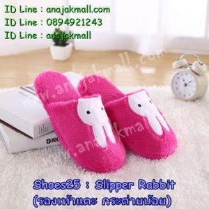 SP025-01 รองเท้าแตะ กระต่ายน้อยสีชมพูเข้ม