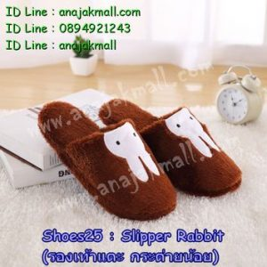 SP025-02 รองเท้าแตะ กระต่ายน้อย สีน้ำตาล