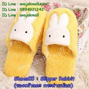 SP025-03 รองเท้าแตะ กระต่ายน้อย สีเหลือง