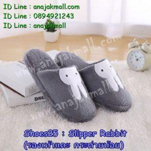 SP025-04 รองเท้าแตะ กระต่ายน้อย สีเทา