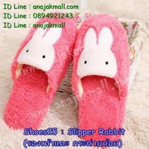 SP025-05 รองเท้าแตะ กระต่ายน้อย สีโอรส