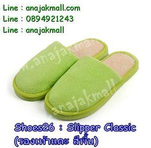 SP026-01 Slipper Classic สีเขียว