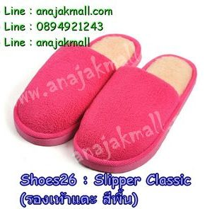 SP026-02 Slipper Classic สีชมพู