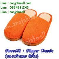 SP026-03 Slipper Classic สีส้ม