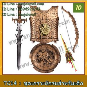 TC14-10 ชุดเกราะนักรบสำหรับเด็ก No.10