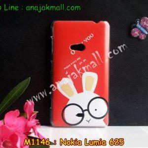 M1146-14 เคสแข็ง Nokia Lumia 625 ลาย Red Rabbit