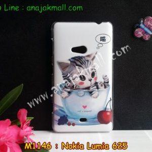 M1146-18 เคสแข็ง Nokia Lumia 625 ลาย Sweet Time