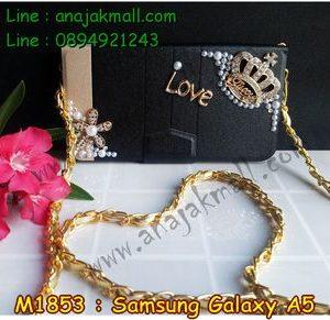 M1853-03 เคสกระเป๋า Samsung Galaxy A5 ลายมงกุฏรัก