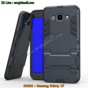 M1866-01 เคสโรบอท Samsung Galaxy A7 สีดำ