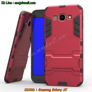 M1866-02 เคสโรบอท Samsung Galaxy A7 สีแดง