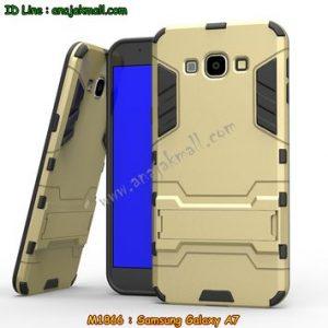 M1866-03 เคสโรบอท Samsung Galaxy A7 สีทอง