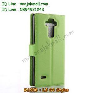 M1908-04 เคสฝาพับ LG G4 Stylus สีเขียว