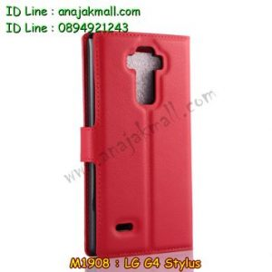 M1908-07 เคสฝาพับ LG G4 Stylus สีแดง