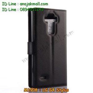 M1908-08 เคสฝาพับ LG G4 Stylus สีดำ