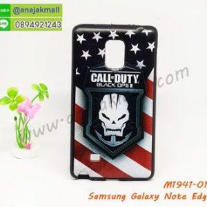 M1941-01 เคสยาง Samsung Galaxy Note Edge ลาย Black OPS