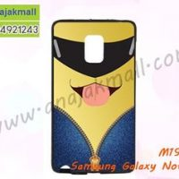 M1941-02 เคสยาง Samsung Galaxy Note Edge ลาย Min IV