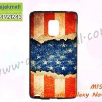 M1941-03 เคสยาง Samsung Galaxy Note Edge ลาย Flag VV