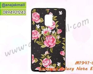 M1941-04 เคสยาง Samsung Galaxy Note Edge ลาย Flower II