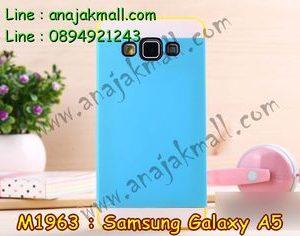 M1963-03 เคสทูโทน Samsung Galaxy A5 (2015) สีเหลือง-ฟ้า