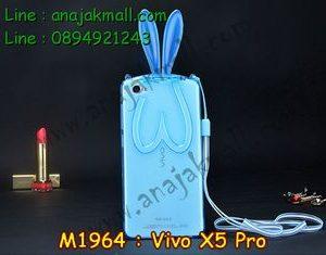 M1964-03 เคสยาง Vivo X5 Pro หูกระต่าย สีฟ้า