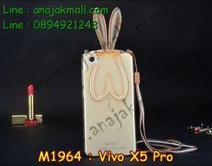 M1964-04 เคสยาง Vivo X5 Pro หูกระต่าย สีส้ม