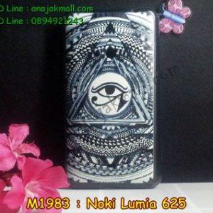 M1983-01 เคสยางพิมพ์ลาย Nokia Lumia 625 ลาย Black Eye