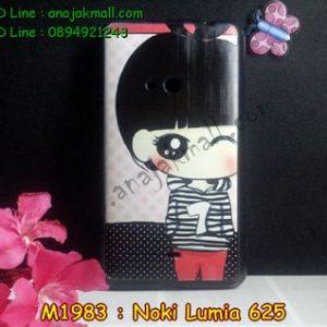 M1983-05 เคสยางพิมพ์ลาย Nokia Lumia 625 ลายเซนนี่