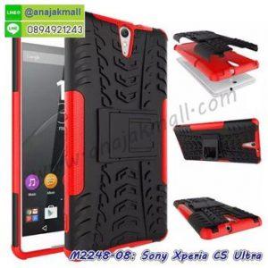 M2248-08 เคสทูโทน Sony Xperia C5 Ultra สีแดง