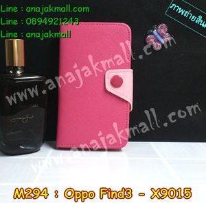 M294-01 เคสไดอารี่ OPPO Find 3 X9015 สีชมพู