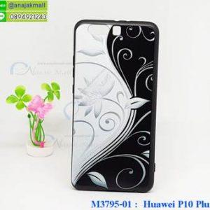 M3795-01 เคสยาง Huawei P10 Plus ลาย Black 02