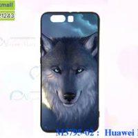 M3795-02 เคสยาง Huawei P10 Plus ลาย Wolf