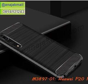 M3897-01 เคสยางกันกระแทก Huawei P20 Pro สีดำ