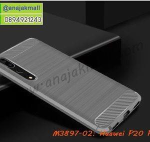 M3897-02 เคสยางกันกระแทก Huawei P20 Pro สีเทา