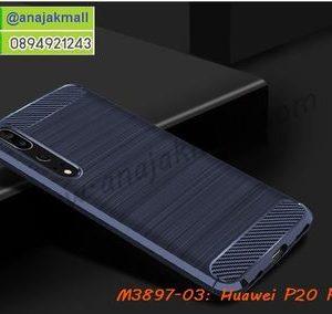 M3897-03 เคสยางกันกระแทก Huawei P20 Pro สีน้ำเงิน