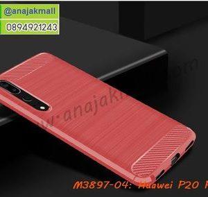 M3897-04 เคสยางกันกระแทก Huawei P20 Pro สีแดง