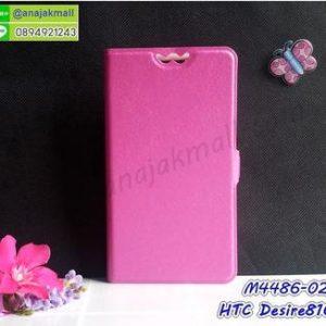 M4486-02 เคสฝาพับ HTC Desire816 สีชมพู