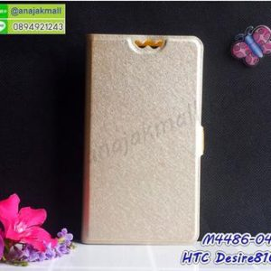 M4486-04 เคสฝาพับ HTC Desire816 สีทอง