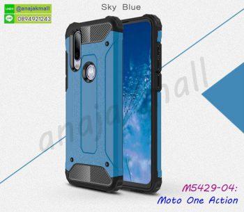 M5429-04 เคสกันกระแทก Moto One Action สีฟ้า