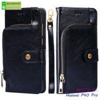 M5573-01 เคสกระเป๋า Huawei P40 Pro พร้อมสายคล้อง สีดำ