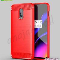 M5686-04 เคสยางกันกระแทก OnePlus6t สีแดง