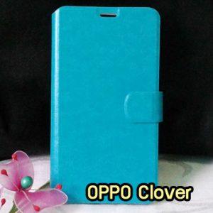 M940-03 เคสฝาพับ OPPO Find Clover สีฟ้า