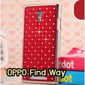 M1097-01 เคสแข็งประดับ OPPO Find Way สีแดง