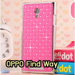 M1097-06 เคสแข็งประดับ OPPO Find Way สีชมพู