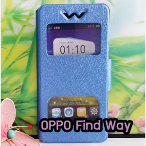 M1191-01 เคสโชว์เบอร์ OPPO Find Way สีฟ้า