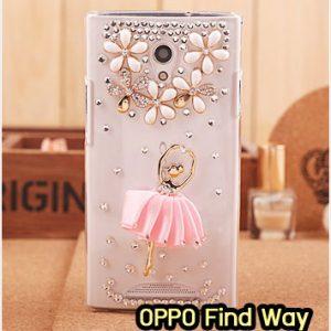 M1271-01 เคสประดับ OPPO Find Way ลาย Pink Ballet
