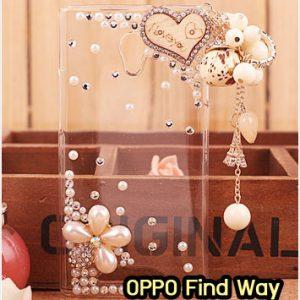 M1271-08 เคสประดับ OPPO Find Way ลาย Love