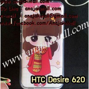 M1335-04 เคสยาง HTC Desire 620 ลายฟินฟิน