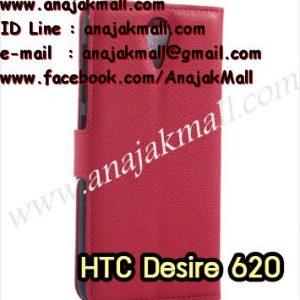 M1270-08 เคสหนังฝาพับ HTC Desire 620 สีแดง